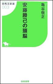 Andoukatuminozunou02